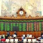 Bolsa de Santiago sube un 0,30 por ciento