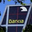 bankia 110x110 A golpe de noticias se mueve el mercado